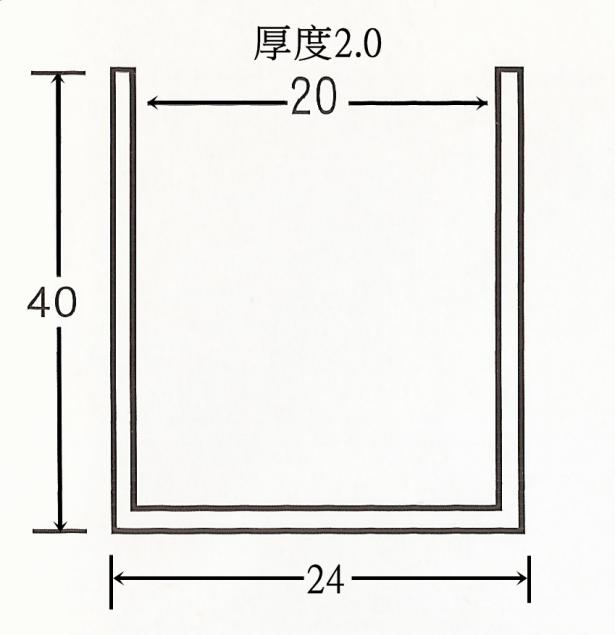 2折手拉邊柱(鍍鋅/白鐵) 2