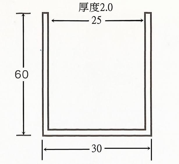 2折75型電動邊柱(鍍鋅/白鐵) 2