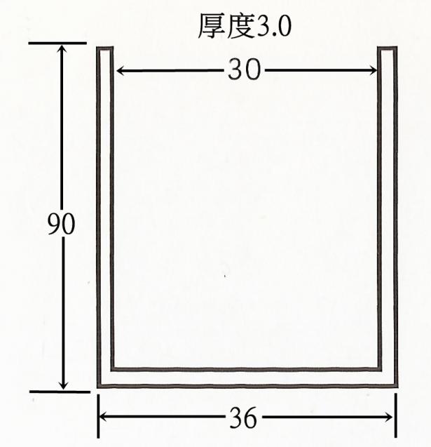 2折100型電動邊柱(鍍鋅/白鐵) 2