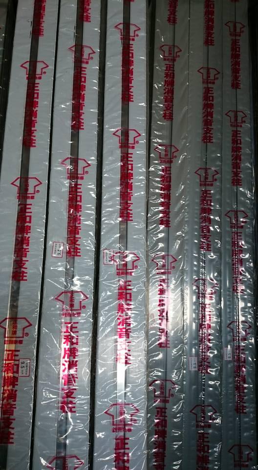 電動消音中柱(烤漆/白鐵) 1